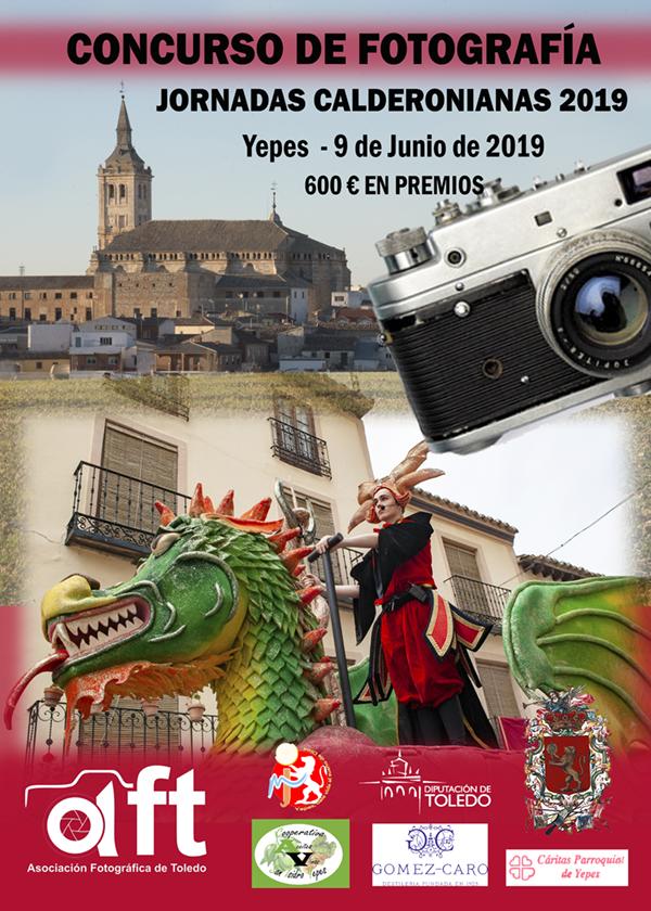 ÁLBUM DE FOTOS DEL CONCURSO DE YEPES.